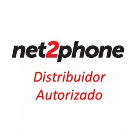 N/P : 9000258U - DISCO DURO - NAS - CUANDO NECESITA COMPATIBILIDAD